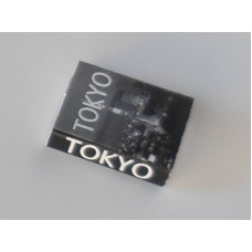 City Book: Tokyo