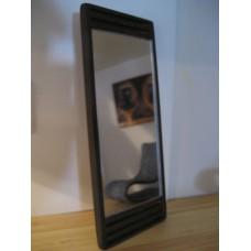 Ribbed Floor Mirror